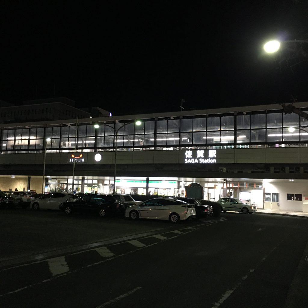 佐賀駅の深夜