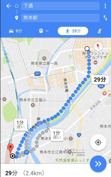 下通から熊本駅地図