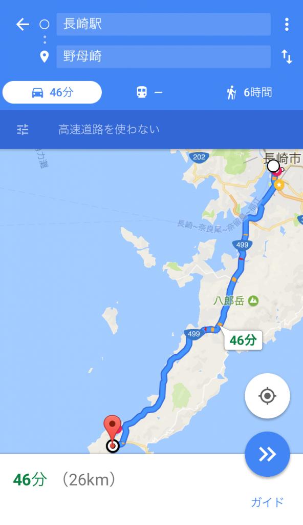 軍艦島の道